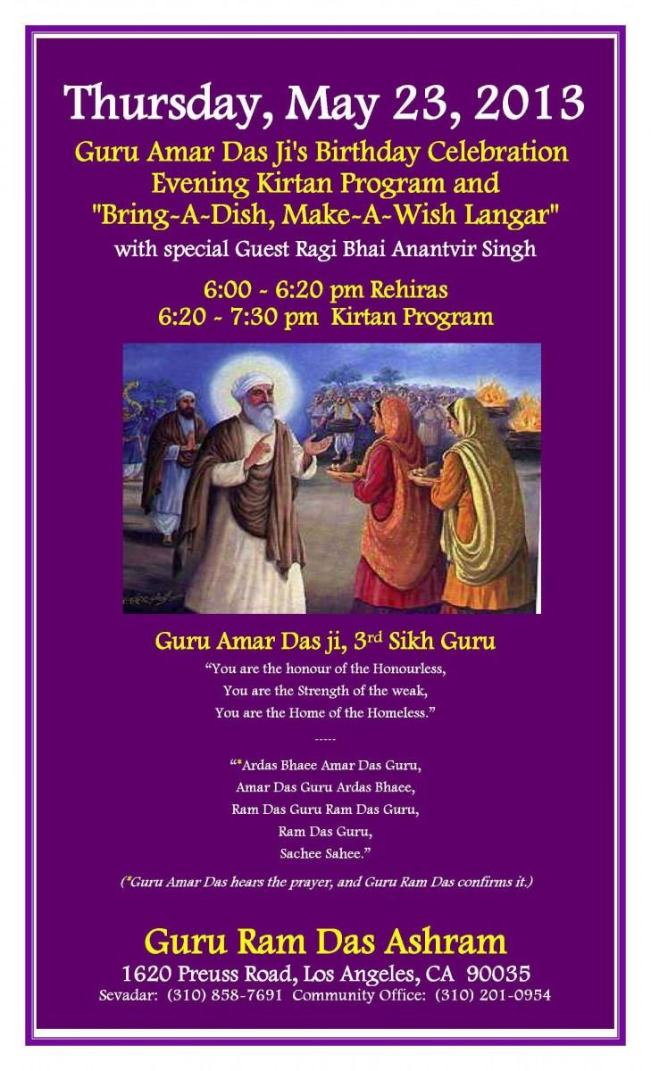 Guru Amar Das Ji's Birthday Celebration